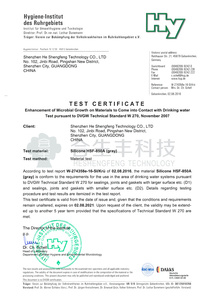 W270 certificate and report